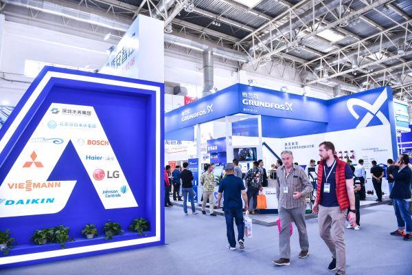 Während die ISH aufgrund der Corona-Pandemie in Deutschland ausschließlich digital stattfindet, werden in China die Messe-Tore geöffnet.