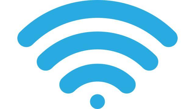Ein blaues WLAN-Symbol.