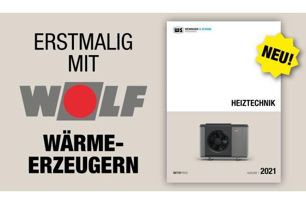 Wolf und Weinmann & Schanz bündeln Kräfte zu neuer Kooperation
