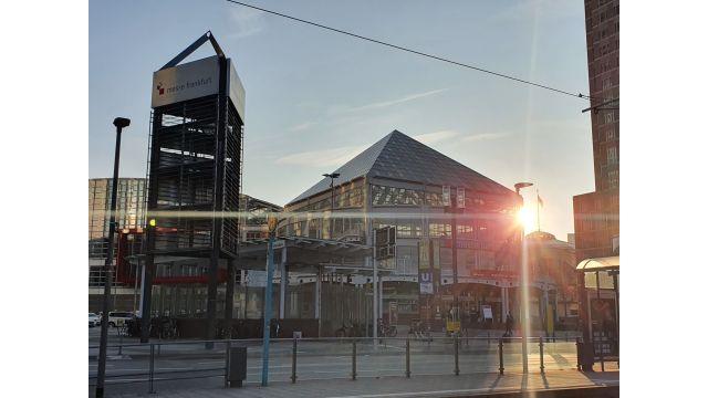 """Foto: """"Eingang City"""" der Messe Frankfurt/Main bei ISH digital 2021."""