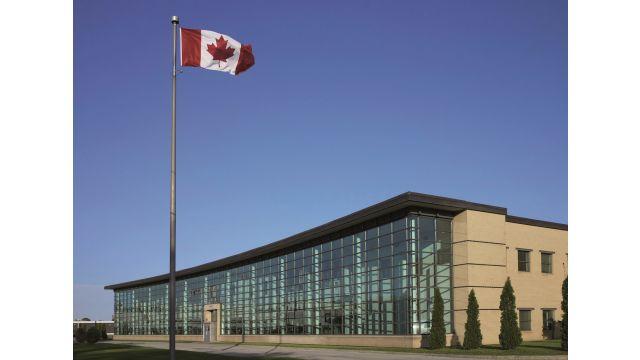 Die Armstrong-Zentrale in Toronto, Kanada