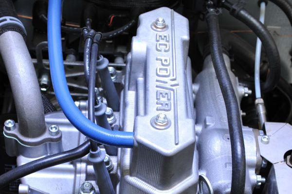 Das XRGI 9 von EC Power.