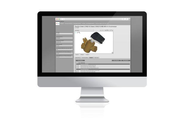 CAD-Darstellung eines Taconova-Produkts auf einem Computerbildschirm.