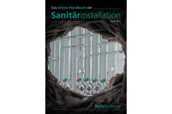 """Neu: """"Das kleine Handbuch der Sanitärinstallation - Rohrsysteme"""""""