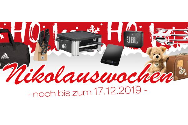 Gratis-Zugaben von WMF, Adidas, JBL - jetzt online bei Weinmann & Schanz