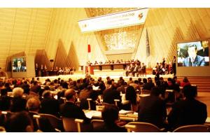 In Kyoto 1997 beschlossen die Länder erstmalig eine CO2-Minderung.