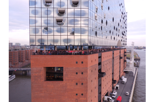 Foto von einem futuristischen Gebäude
